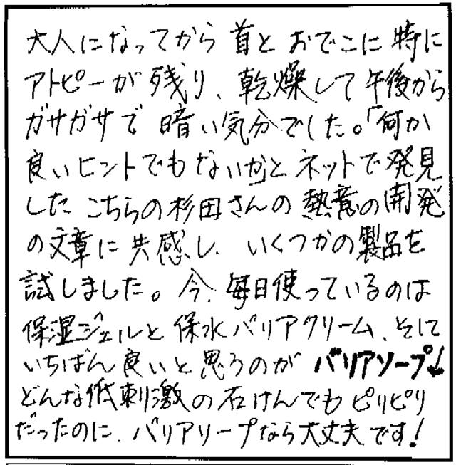 hifu227-02