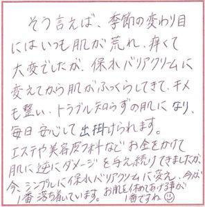hifu227-03