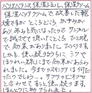 hifu228-03
