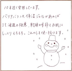 hifu229-04
