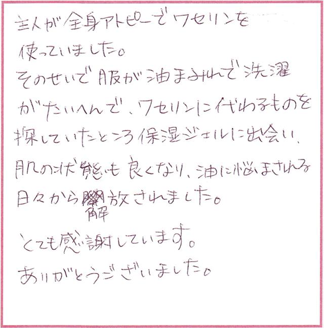 hifu229-05
