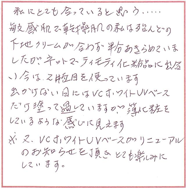 hifu230-04