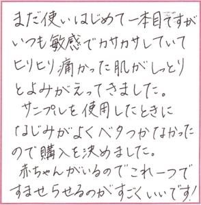 hifu230-05