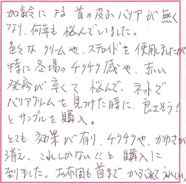 hifu232-01