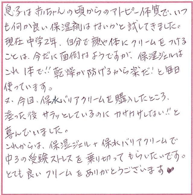 hifu232-02