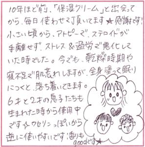 hifu233-01