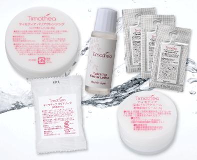 timothea-trialset-image-l