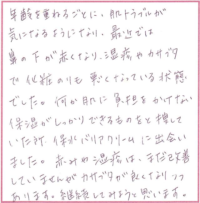 hifu234-01