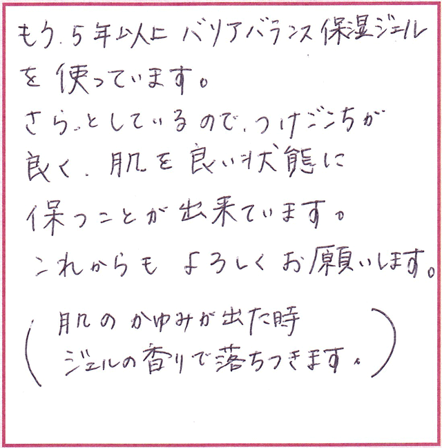 hifu236-02